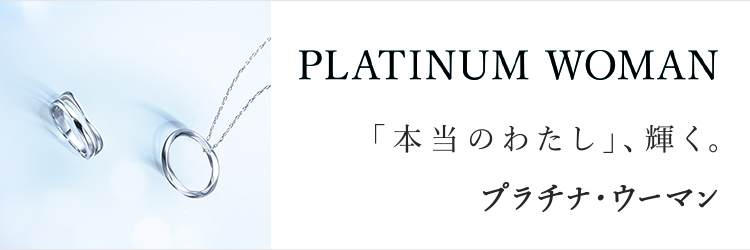PLATINUM WOMEN