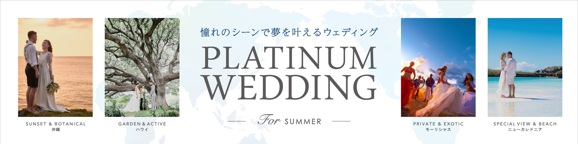PLATINUM WEDDING For SUMMER