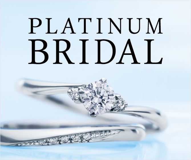 PLATINUM BRIDAL