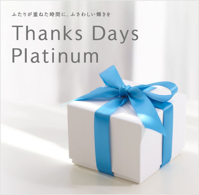 Thanks Days Platinum