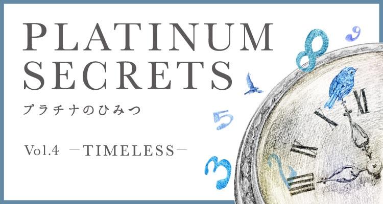 PLATINUM SECRETS