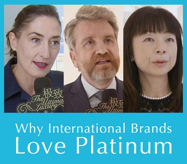 ブシュロン、デビアス、ミキモトのトップやデザイナーが語る、プラチナを愛する理由をご紹介